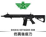 點一下即可放大預覽 -- 仿真後座力~BOLT B4(M4) KEYMODE EBB 全金屬電動槍