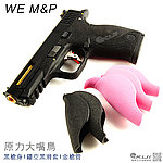 點一下即可放大預覽 -- 限量優惠!原力大嘴鳥~WE M&P 瓦斯槍,手槍,BB槍(黑槍身+鏤空黑滑套+金槍管)~仿真後座力!