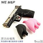 限量優惠!原力大嘴鳥~WE M&P 瓦斯槍,手槍,BB槍(黑色槍身+鏤空銀滑套+金槍管)~仿真後座力!