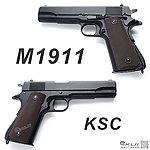 點一下即可放大預覽 -- KSC/KWA M1911 瓦斯槍,瓦斯手槍