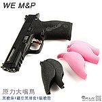 特價!限量優惠!原力大嘴鳥~WE M&P 瓦斯槍,手槍,BB槍(黑色槍身+鏤空黑滑套+銀槍管)~仿真後座力!