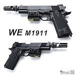 點一下即可放大預覽 -- 戰鬥攻擊版~WE M1911 全金屬瓦斯槍(附紅雷射+攻擊火帽+槍盒)
