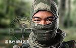 點一下即可放大預覽 -- 叢林色~斑紋迷彩 面罩 忍者頭套 防護 重機 全套 頭罩