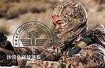 點一下即可放大預覽 -- 沙漠色~斑紋迷彩 面罩 忍者頭套 防護 重機 全套 頭罩