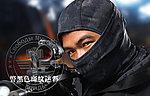 點一下即可放大預覽 -- 警黑色~斑紋迷彩 面罩 忍者頭套 防護 重機 全套 頭罩