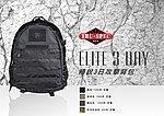 點一下即可放大預覽 -- 黑色~TRU-SPEC Elite3 Day 精銳3日攻擊背包