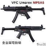 點一下即可放大預覽 -- VFC MP5A5 全金屬電動槍(三發點放版),電槍