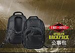 點一下即可放大預覽 -- 鐵灰色~TRU-SPEC Cache 電腦包,快取背包