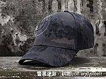 點一下即可放大預覽 -- 警黑色~斑紋迷彩 戰鬥帽,小帽,棒球帽