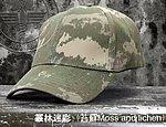 點一下即可放大預覽 -- 叢林色~斑紋迷彩 戰鬥帽,小帽,棒球帽