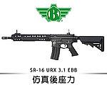 點一下即可放大預覽 -- 仿真後座力~BOLT SR-16 URX 3.1 EBB 全金屬電動槍(KAC授權版)