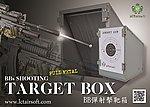 點一下即可放大預覽 -- LCT 鋼製 BB彈射擊靶箱