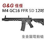 點一下即可放大預覽 -- G&G 怪怪 M4 GC16 FFR SD 12吋 全金屬 電動槍