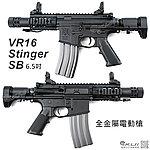 點一下即可放大預覽 -- VFC VR16 Stinger SB 6.5吋(黑色) 全金屬電動槍,電槍,長槍