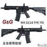 點一下即可放大預覽 -- G&G 怪怪 M4 GC16 FFR 7吋 全金屬 電動槍