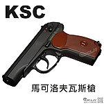 點一下即可放大預覽 -- KSC/KWA Makarov (MKV) 馬可洛夫 瓦斯槍,瓦斯手槍