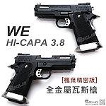 ���q�S��~[������K��]~�¦�~��O ����ƮM~WE HI-CAPA 3.8�T �˴���j