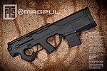 點一下即可放大預覽 -- 正品 MAGPUL PTS PDR-C 犢牛式電動槍