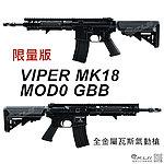 點一下即可放大預覽 -- 限量版~毒蛇 VIPER MK18 URX 9吋魚骨 GBB 全金屬瓦斯氣動槍,瓦斯槍,長槍(仿真可動槍機~有後座力)