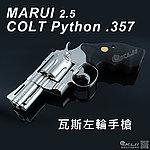 �I�@�U�Y�i��j�w�� -- MARUI 2.5�T COLT Python .357 �˴������j