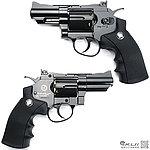 特價!限量優惠!電鍍黑 2.5吋~WG CO2 全金屬左輪手槍(K版)~初速!! 140m/s(708型)