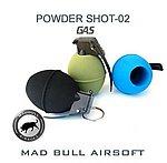 點一下即可放大預覽 -- MADBULL 瘋牛 綠色 Powder Shot 02 瓦斯式音爆手榴彈(可回收)