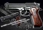 點一下即可放大預覽 -- KingArms 刻字版 鋼製 M92F 全金屬CO2槍,BB槍(贈精美槍箱)