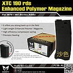 �I�@�U�Y�i��j�w�� -- 5�J�� XTC 190�o M16/M4�t�C �q�ʺj�M�� �L�n�u�X �F��A�u��
