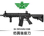 點一下即可放大預覽 -- 仿真後座力~標準版 BOLT B4 DEVGRU EBB 全金屬電動槍