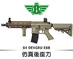 點一下即可放大預覽 -- 仿真後座力~標準版 BOLT B4 DEVGRU EBB 全金屬電動槍~沙色,電槍