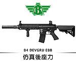 點一下即可放大預覽 -- 仿真後座力~滅音管版 BOLT B4 DEVGRU EBB 全金屬電動槍~黑色,電槍