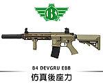 點一下即可放大預覽 -- 仿真後座力~滅音管版 BOLT B4 DEVGRU EBB 全金屬電動槍~沙色