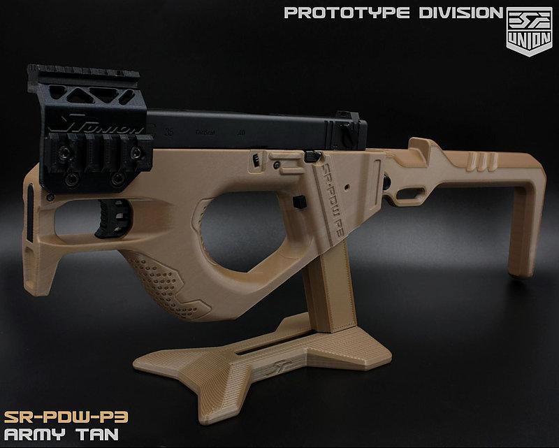 限量優惠!沙色 SRU SR-STAND-PDW-P3 / SR-PDW-P3 展示架,槍架