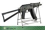 點一下即可放大預覽 -- LCT 不鏽鋼長槍架,單一步槍展示架
