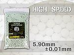 點一下即可放大預覽 -- 淺綠 高射速專用『 0.25g 』BLS 5.90mm 精密研磨 BB彈 (1公斤裝,約4000顆)