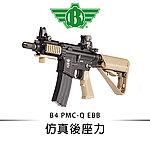 點一下即可放大預覽 -- 沙色~仿真後座力~BOLT B4 PMC-Q EBB 全金屬電動槍