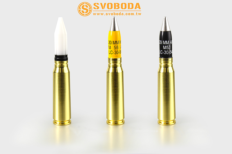 SVOBODA 20mm 機砲裝飾彈組+Co2分裝器,MK149(APDS)脫殼尾翼穩定穿甲彈(白色)