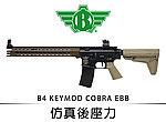 點一下即可放大預覽 -- 仿真後座力~BOLT B4 KEYMOD COBRA EBB 全金屬電動槍~沙色