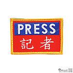 PRESS �O�� �u���A�q¸�u���A�ѧO��