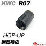 點一下即可放大預覽 -- KWC 沙漠之鷹 HOP-UP 橡皮零件編號#R07~會掉彈嗎? 打不準嗎?