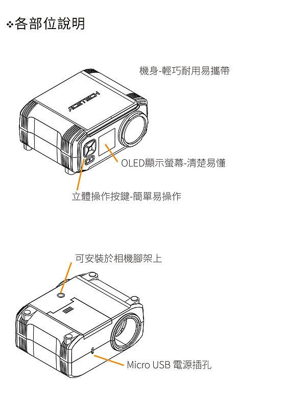 Acetech AC6000  BB彈測速器