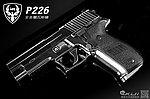 點一下即可放大預覽 -- (典藏版)鏡面亮銀 HFC P226 全金屬瓦斯槍,手槍,BB槍(豪華槍箱版)