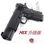 [MIX 升級版]~KJ KP07 KP-07 MEU 全金屬瓦斯手槍 ~特仕版優惠中~