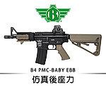 點一下即可放大預覽 -- 仿真後座力~BOLT B4 PMC-BABY EBB 全金屬電動槍~沙色