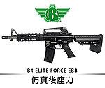 點一下即可放大預覽 -- 仿真後座力~BOLT B4 ELITE FORCE EBB 電動槍