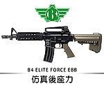 點一下即可放大預覽 -- 仿真後座力~BOLT B4 ELITE FORCE EBB 電動槍~沙色