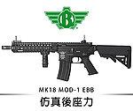 點一下即可放大預覽 -- 仿真後座力~BOLT MK18 MOD-1 EBB 電動槍