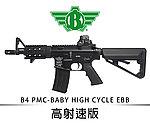 點一下即可放大預覽 -- 高射速~BOLT B4 PMC-BABY HIGH CYCLE EBB 電動槍