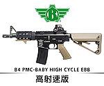 點一下即可放大預覽 -- 高射速~BOLT B4 PMC-BABY HIGH CYCLE EBB 電動槍~沙色