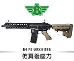 點一下即可放大預覽 -- 仿真後座力~BOLT B4 FS URXII EBB 電動槍~沙色